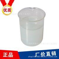 厂家直销质量保证 阳离子型水性聚氨酯乳液(QJ-719)1kg样装顺包
