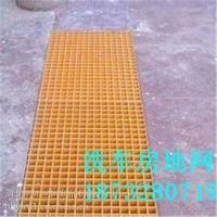 排水沟钢格板/随州排水沟钢格板厂家