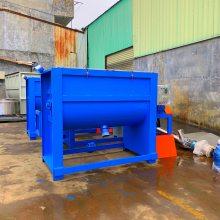 上海硅藻泥搅拌机 粉体干燥搅拌机 墙面漆搅拌机 节能环保混合设备