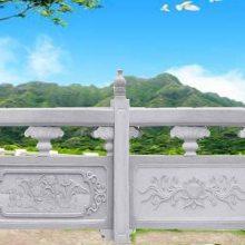 景区石雕栏板,花岗岩道路浮雕栏杆,拱桥石头护栏。
