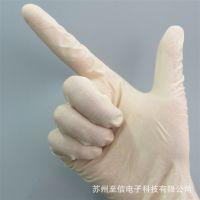 供应 一次性12寸千级净化无粉麻面检查乳胶加厚防滑手套