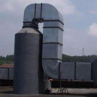 海德堡HDB-R-I型 活性炭吸附塔