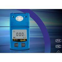 恩尼克思GS10-H2便携式氢气检测仪
