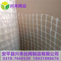 外墙保温网格布 耐碱网格布品牌 外墙保温钉规格
