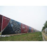 供北京通州区永顺镇 围挡制作 施工围挡 广告护栏 13261550880 表面处理
