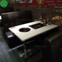 自助式烧烤桌椅 韩式烤肉火锅一体的桌椅