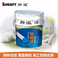 弹性乳胶漆有净味环保的吗?墙面漆乳胶漆多少钱一桶?