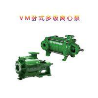 多级离心泵 进口高压泵水泵