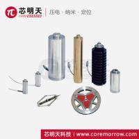 压电促动器