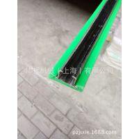 平铺平型垫轨 双轨平型垫轨 江苏现货 垫轨输送机配件