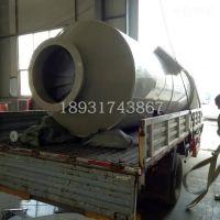 喷淋塔废气塔 喷淋塔废气处理 喷淋塔废气净化器