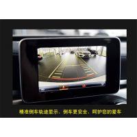 成都奔驰新c200级小屏改装原厂8.4寸大屏主机凯立德导航c180 300l高清大屏幕