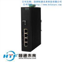 工业级光纤收发器|深圳一光四电|光纤收发器|一光四电光纤收发