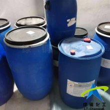 杜邦特氟龙三防整理剂PHOBOL CP-SLA防水防油污提供特氟龙吊牌