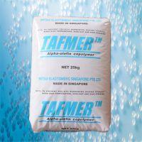 经销日本三井化学POE TAFMER DF810 母粒韧性改进料