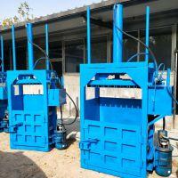 云立达厂家热销小型10吨立式废纸液压打包机 油桶压扁机 废旧金属压块机