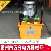 电动液压泵ZHH-700B 1.5大功率电动泵 单油管电磁阀液压泵浦工具
