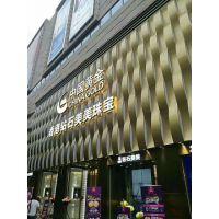 香港特区中国黄金广告牌门头香槟金铝方通(德普龙)实力厂家