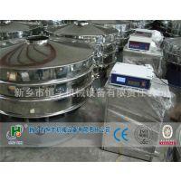 筛分设备-不锈钢电磁性材料超声波振动筛-筛分设备