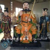 河南云峰佛像雕塑厂直销真武大帝 泰山爷佛像 祖师爷2.8米
