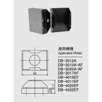 三阳 SUNTES 制动器摩擦片DB-0433-K01E