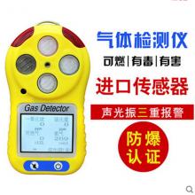 西安哪里有卖氧气检测仪18729055856
