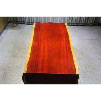 红花梨大板连体桌230长98宽 原木 实木办公老板茶餐桌天然脚整体