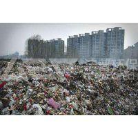 废旧冰箱壳破碎机_大件城市垃圾撕碎机_洁普环保