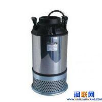 丰南防爆型潜水泵|18.5kw潜水泵|