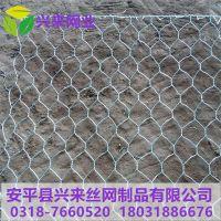 河南格宾网 格宾网常用规格 河南雷诺护垫质量好