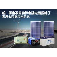 供应太阳能储能系统