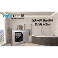 家用热水循环系统设计,家用热水循环系统零售