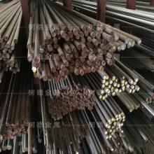 永兴特种 9Cr18Mov不锈钢圆钢 9Cr18MO黑棒。高强度刀具钢