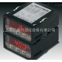 德国贺德克(HYDAC)温度继电器
