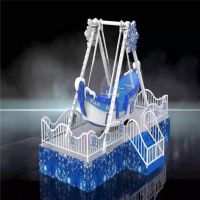 厂家直销新型小型迷你海盗船 冰雪海盗船公园游乐设备