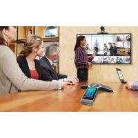 亿联高清1080P视频会议终端VC800现货促销
