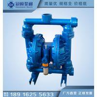 QBY-15 气动隔膜泵 矿用气动隔膜泵 英格索兰气动隔膜泵