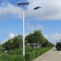 湖南太阳能厂家有现货批发哪家好 浩峰照明厂家直销