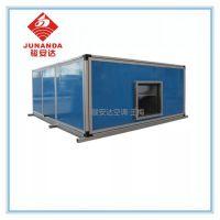 深圳吊顶风柜 G-4WD八排管超薄风柜 新风换热风柜 中央空调风柜 售后