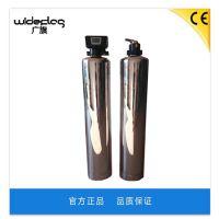 广旗厂家直销江苏2-3吨每小时立式仿玻璃钢桶 南京市前置水净化不锈钢软化罐
