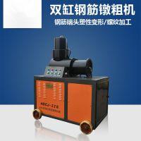墩粗机滚丝机套丝最新型液压高效率钢筋墩粗机械