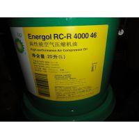 涡轮机油_透平涡轮机油_BP透平能涡轮机油Turbinol X EP68