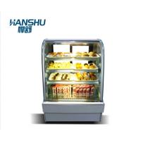 悍舒蛋糕柜价格,冷藏展示柜,上海开放式展示柜,保险展示台,单弧蛋糕柜
