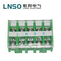 供应联得LnsoJF5-1.5/5普通型接线端子