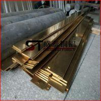高品质h65/h70/h62黄铜排 (厂家直销)规格齐全