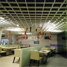 供应店铺 超市 学校饭堂吊顶专用优质防火品牌铝合金格栅