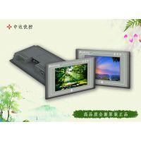 中达优控触摸屏PLC一体机 工业人机界面4.3寸,小型触摸屏E204LV1特价销售,厂家直销 买十送