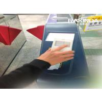 通道闸机专用二维码阅读器的价格和选择 ,厦门远景达二维码阅读器