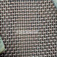铜网采购计划 反应釜专用纯铜丝网 6.0mm方孔