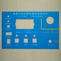 pvc面板 沧州厂家直销柔性PVC薄膜电子开关面板来样加工定制批发